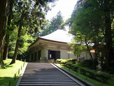 s-Konjikido-Ooido.jpg