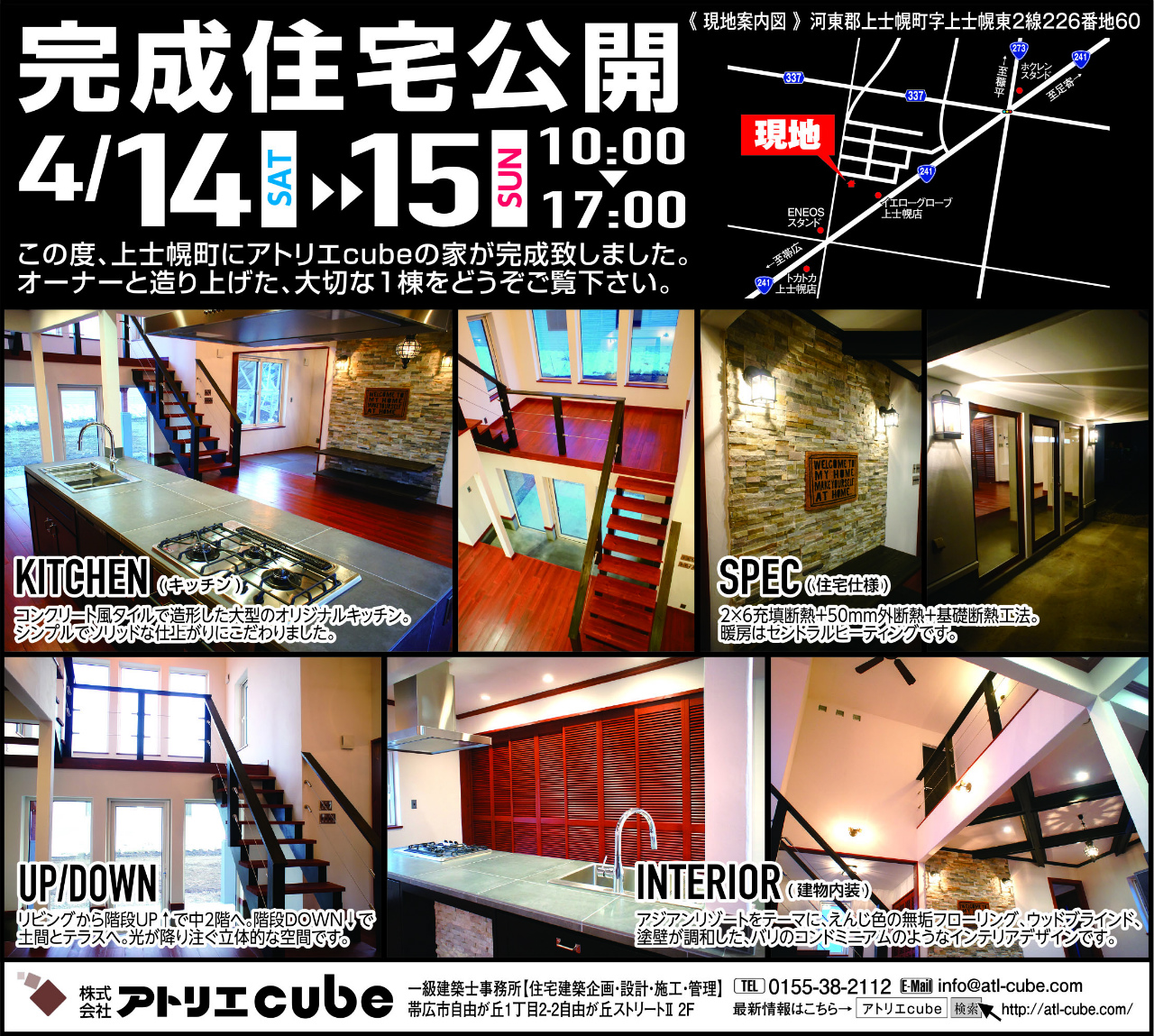 http://atl-cube.com/blog/images/s20180412.jpg